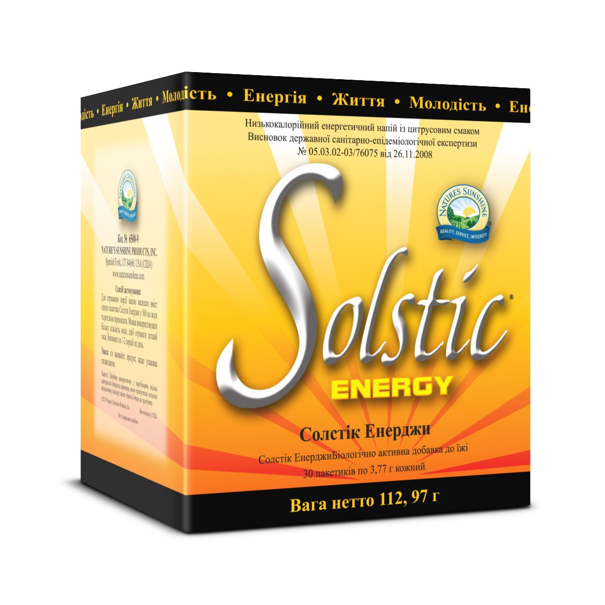 Solstic Energy
