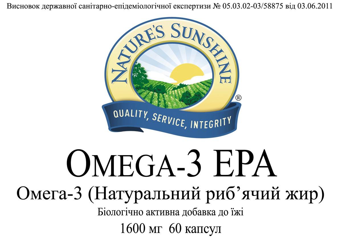 Omega 3 EPA