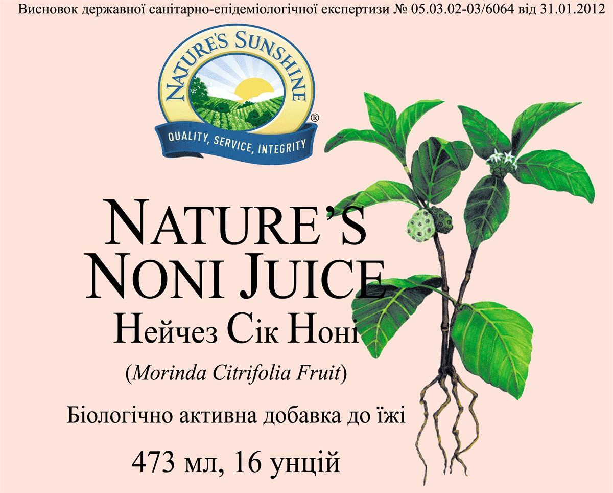 Nature's Noni Juice