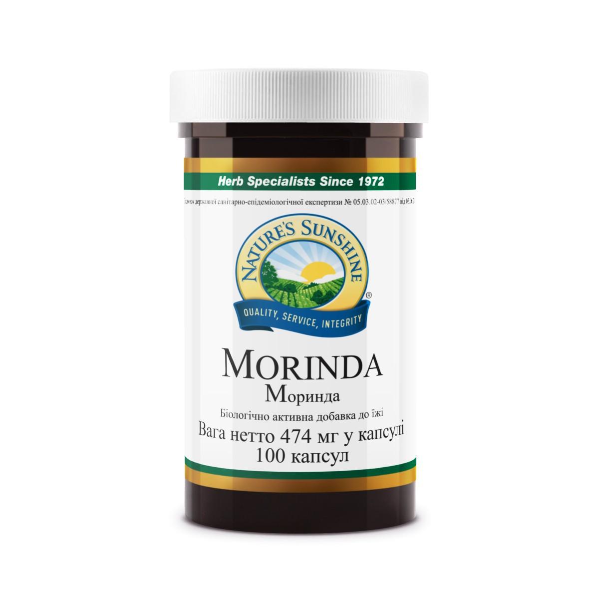 Morinda
