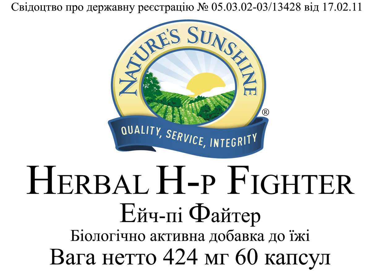 Herbal H-p Fighter