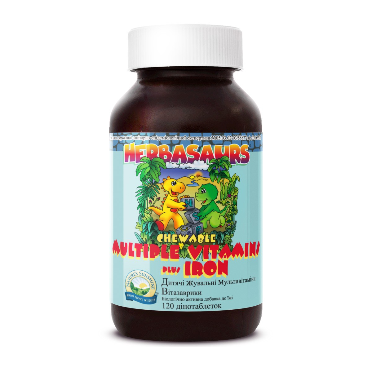 Children's Chewable Multiple Vitamins plus Iron - Herbasaurs