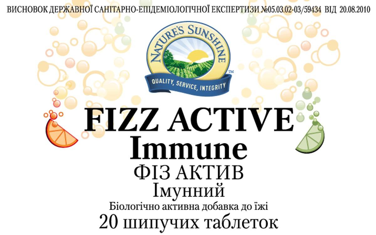 Fizz Active Immune