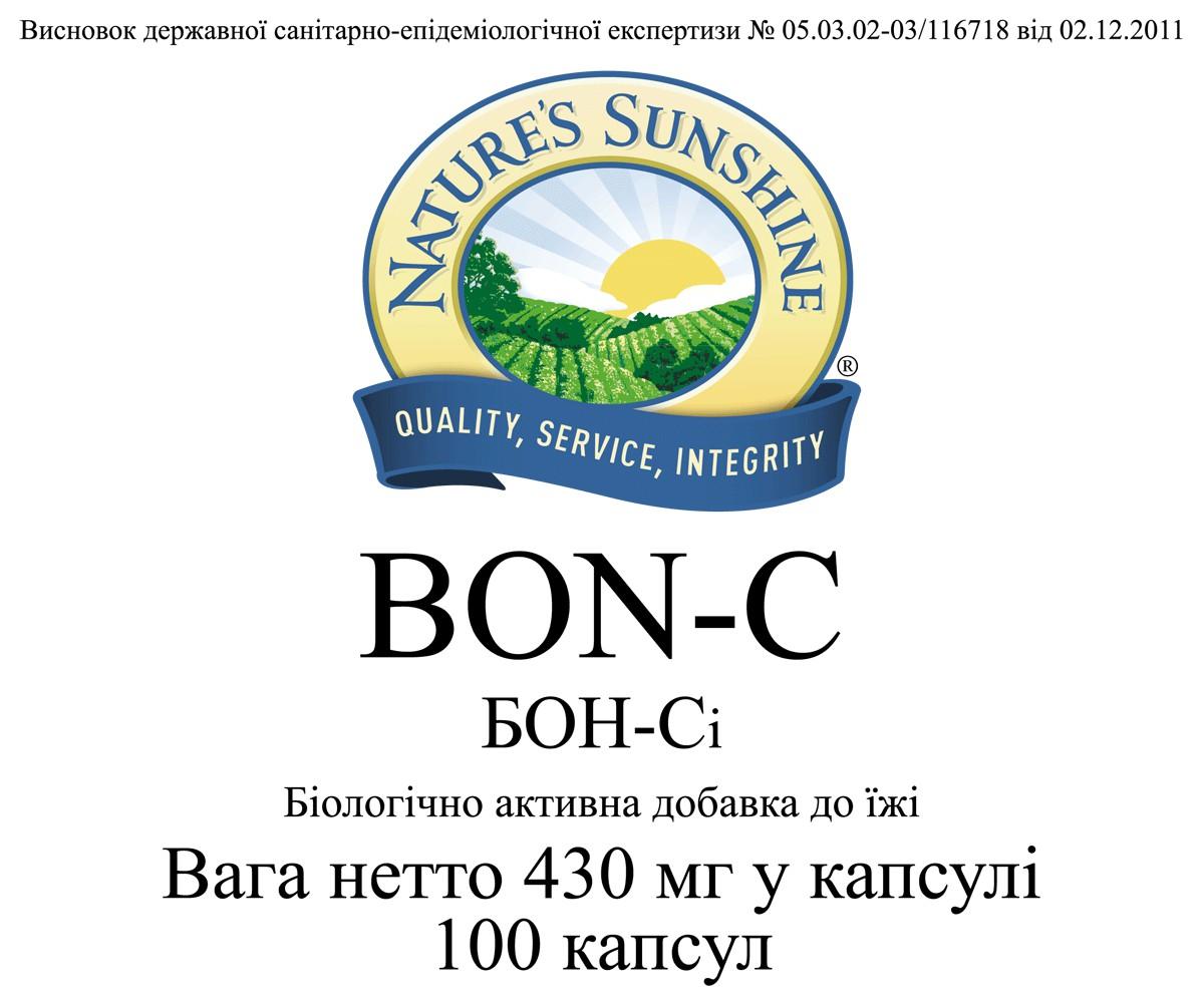 Bon-C