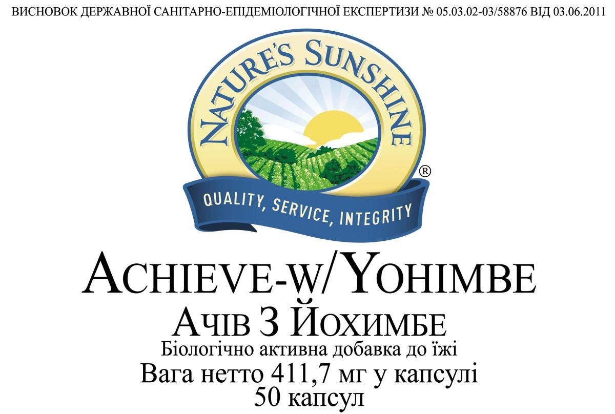 Achieve with Yohimbe