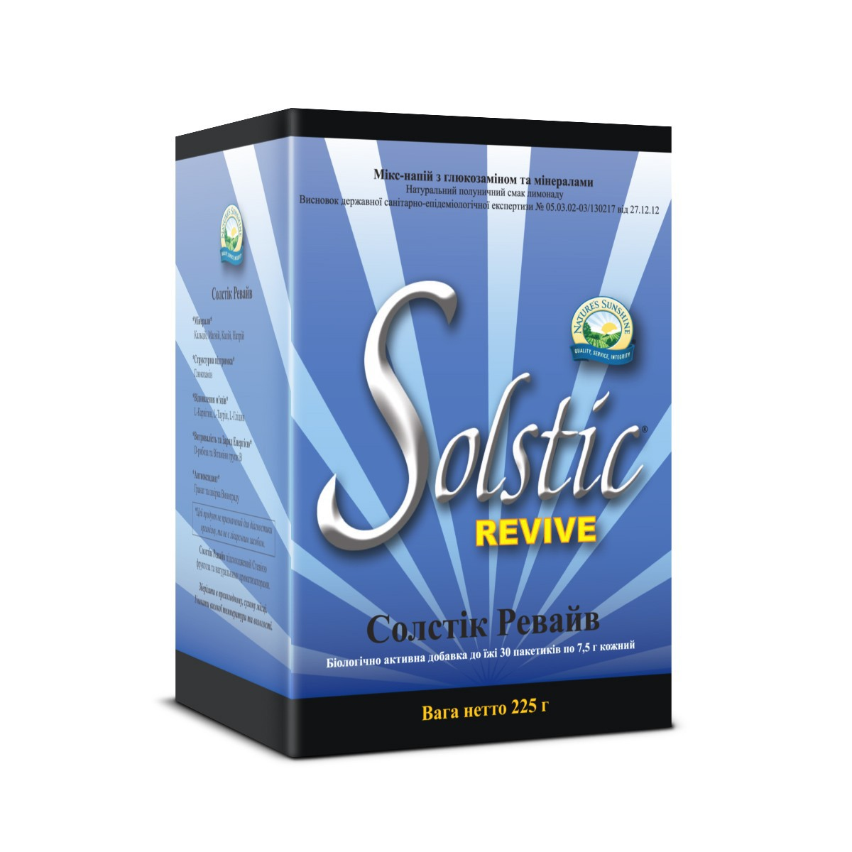 Solstic Revive