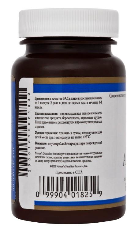 Super Antioxidant [1825]