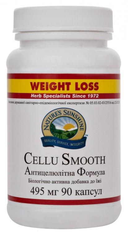 Cellu Smooth [924] (-40%)