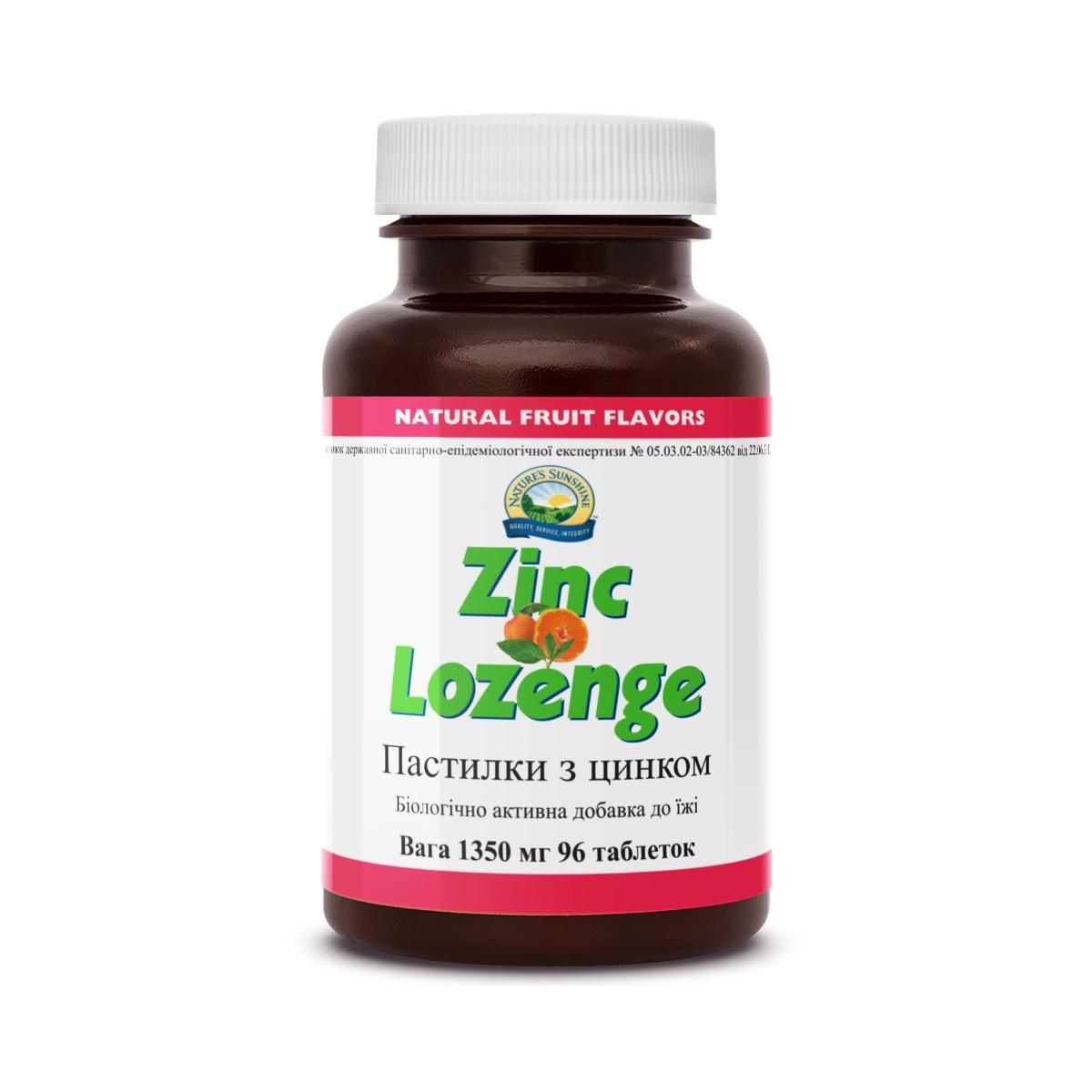 Zinc Lozenge [1596] (-20%)