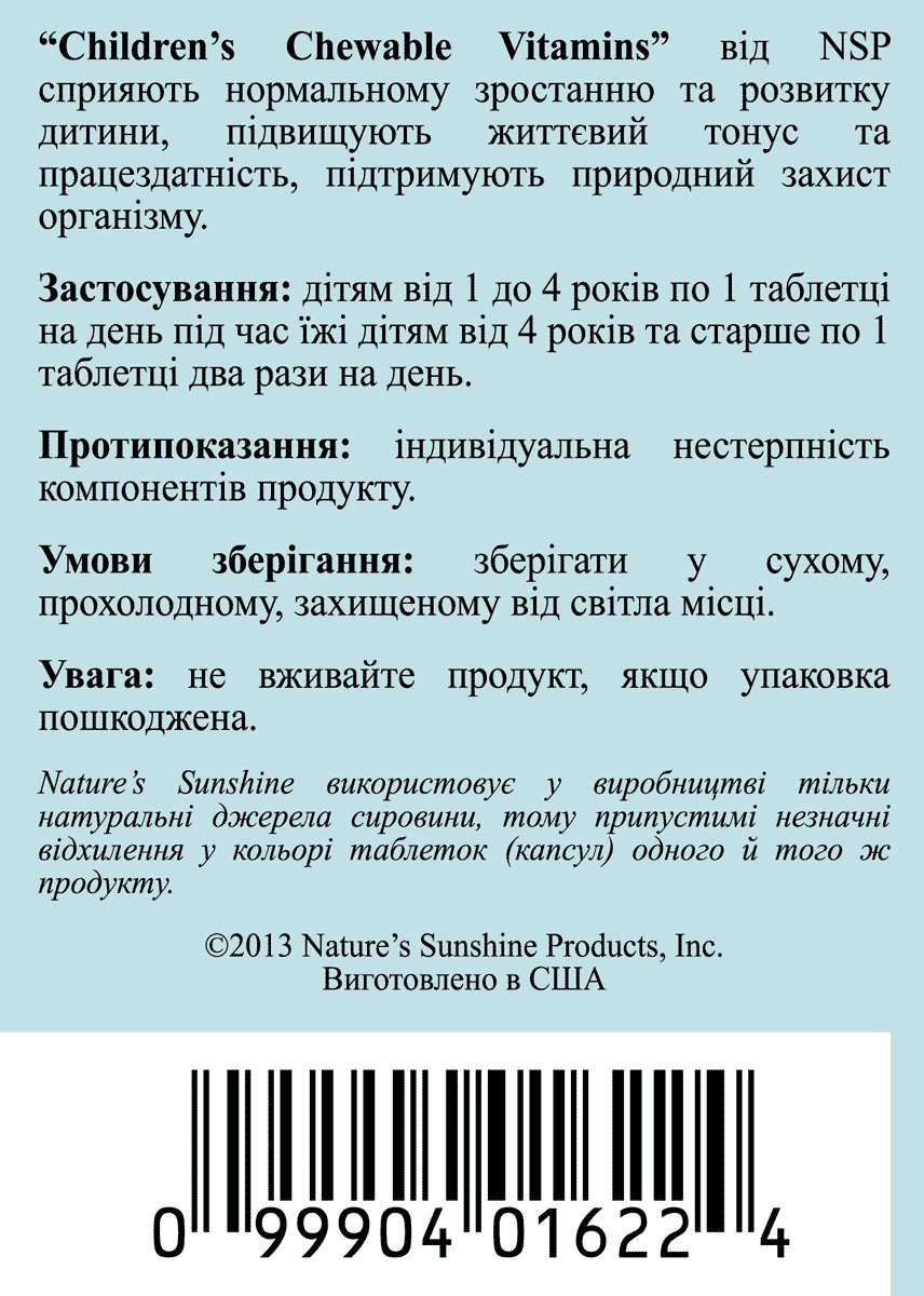 Herbasaurs Children's Chewable Multiple Vitamins plus Iron [1622] (-20%)