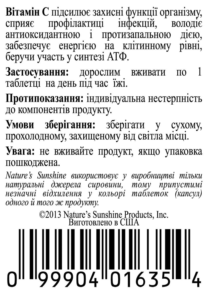 Vitamin C (C Long) [1635] (-20%)
