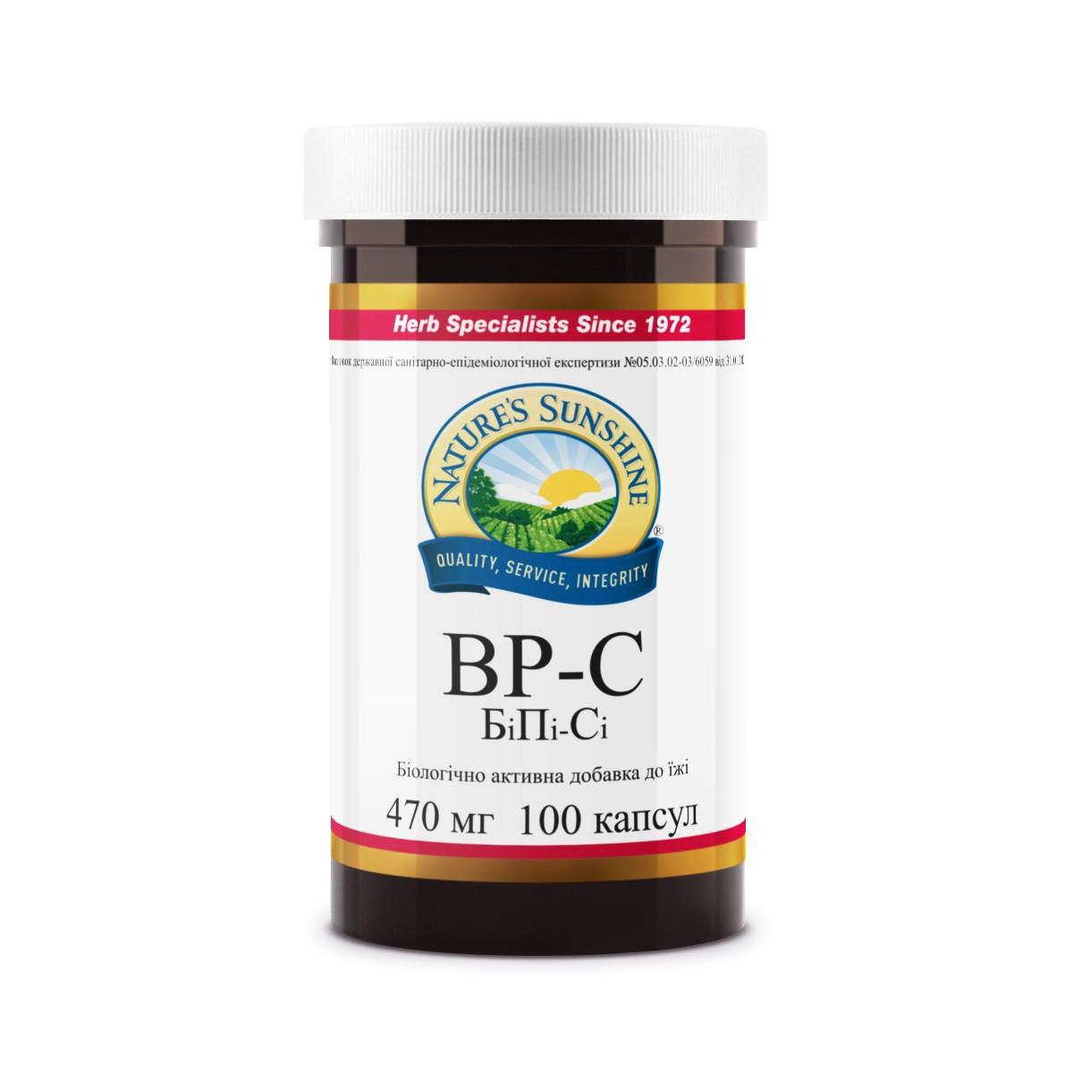 BP-C [1881] (-20%)
