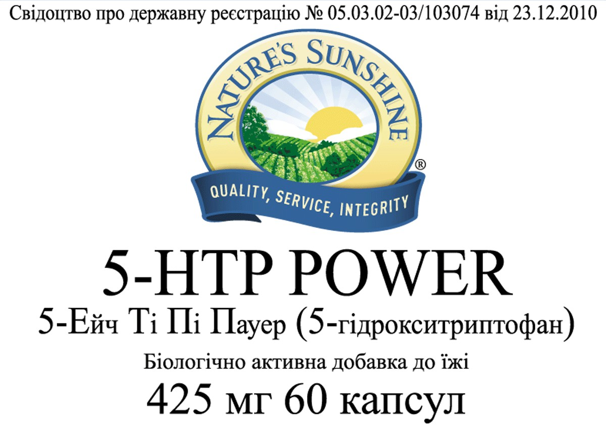 5-HTP Power [2806] (-20%)