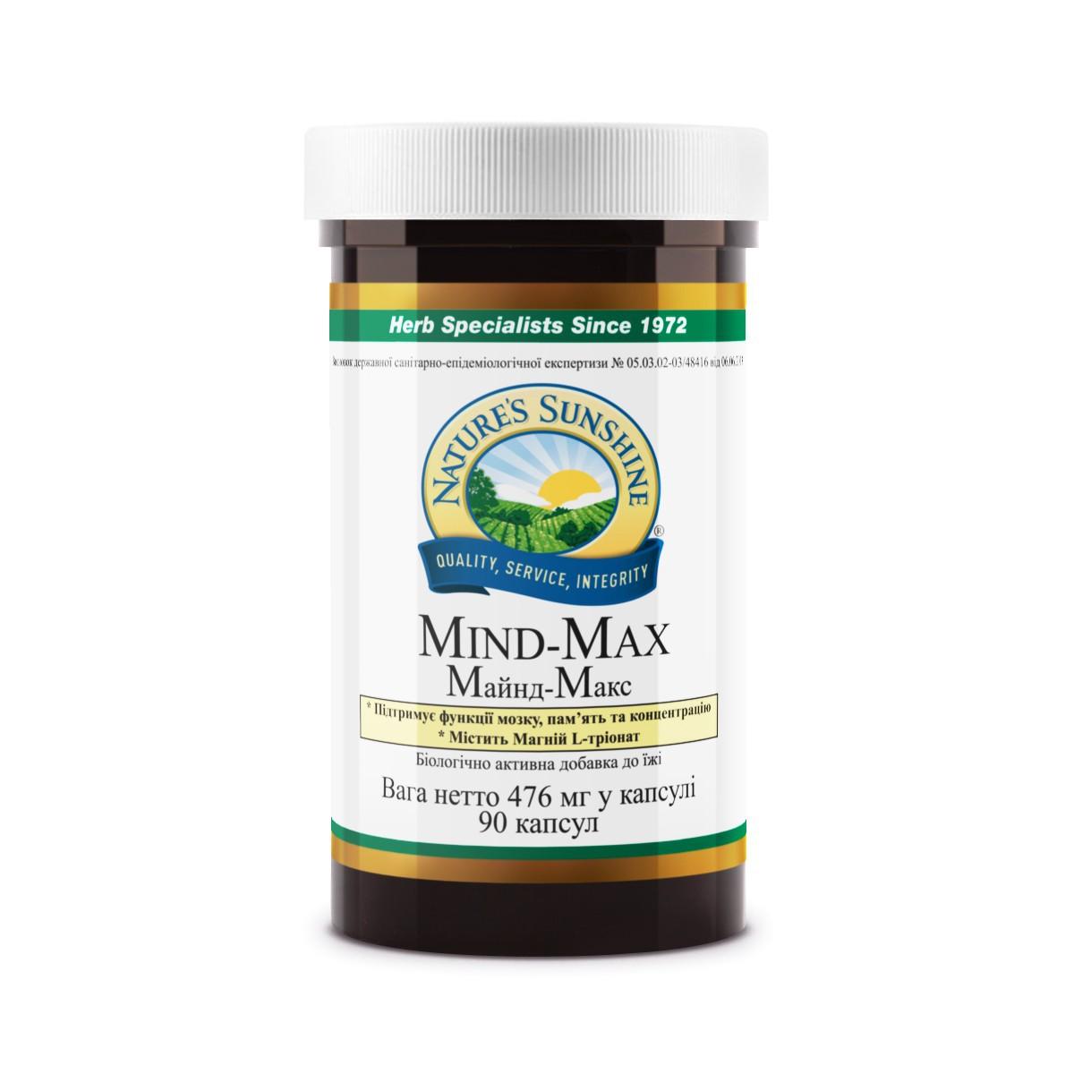 Mind-Max [3134] (-20%)