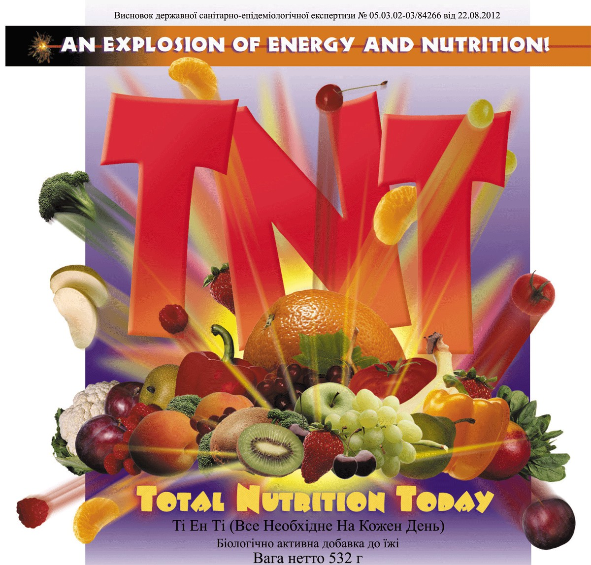 TNT (Total Nutrition Today) [4300] (-20%)