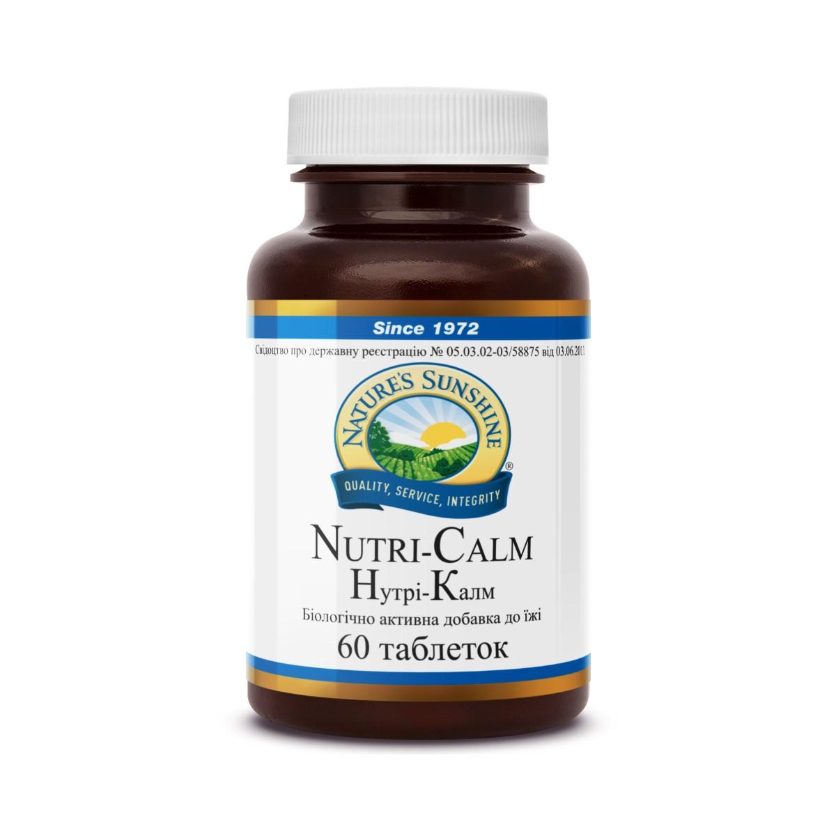 Nutri - Calm [4803] (-20%)