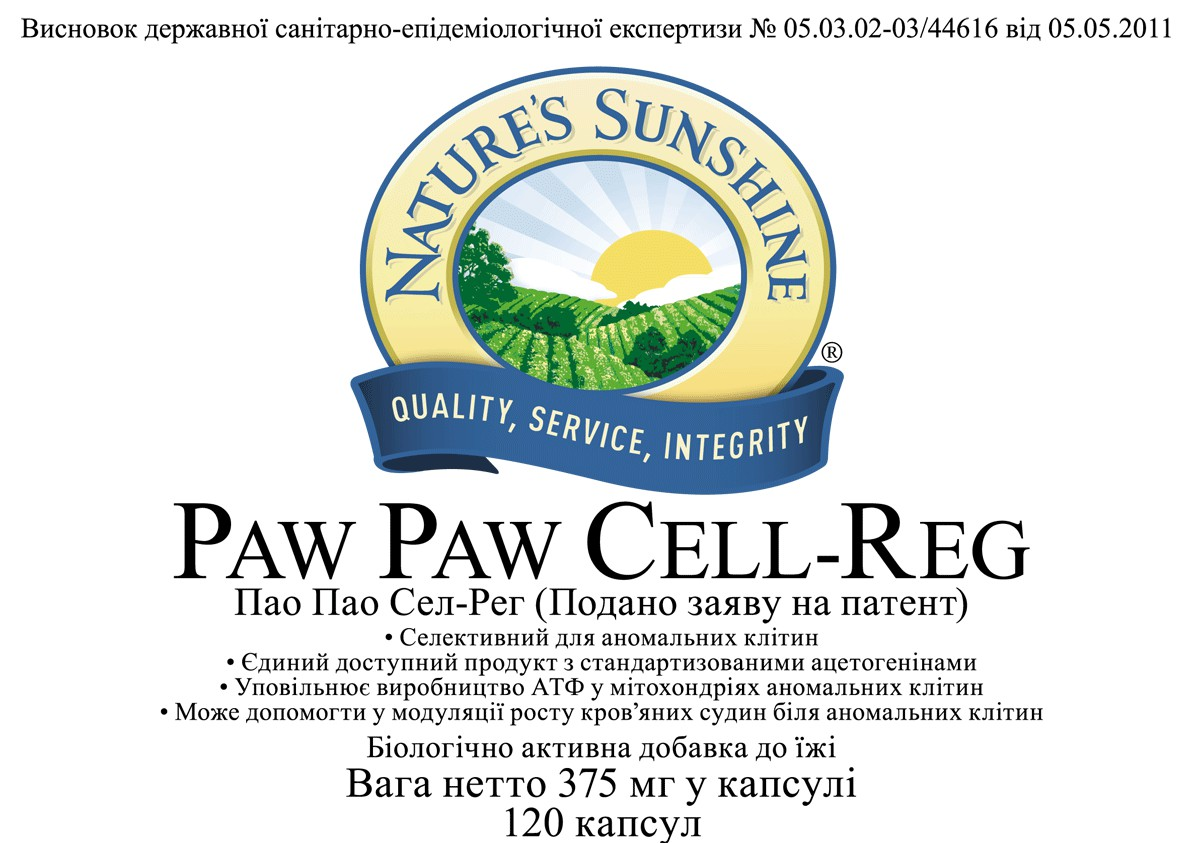 Paw Paw Cell Reg [511] (-20%)