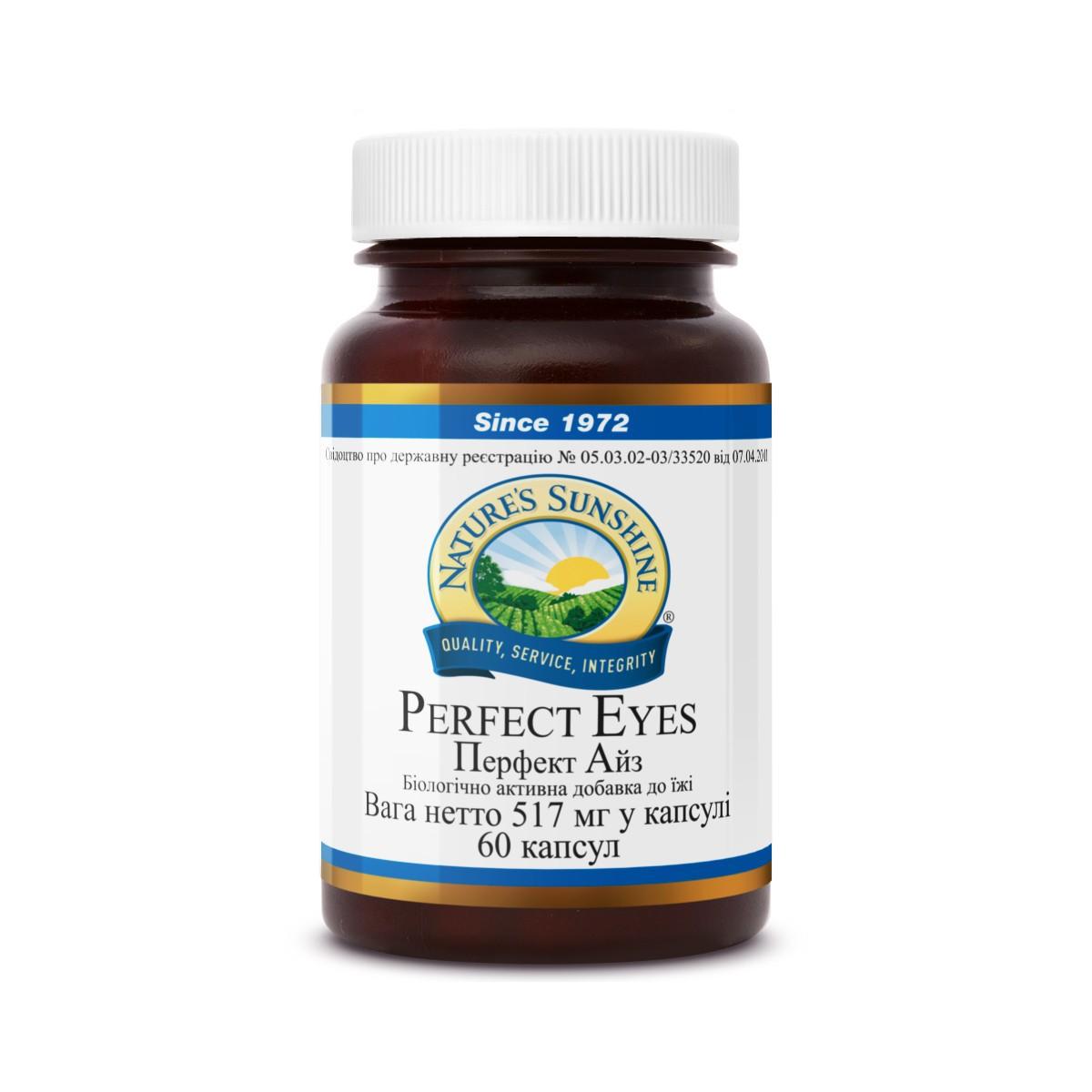 Perfect Eyes [60024] (-20%)