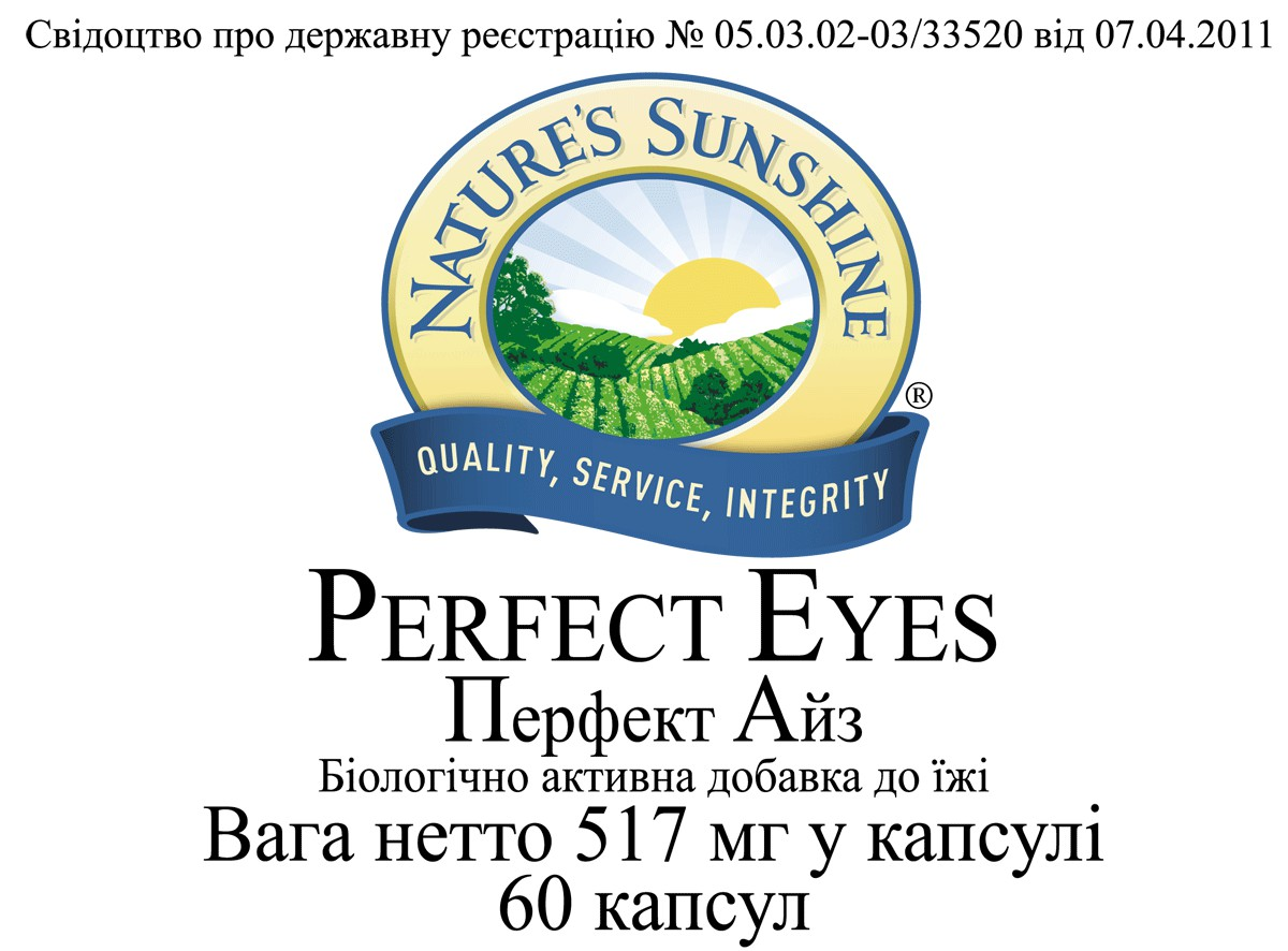 Perfect Eyes [60024] (-20%)