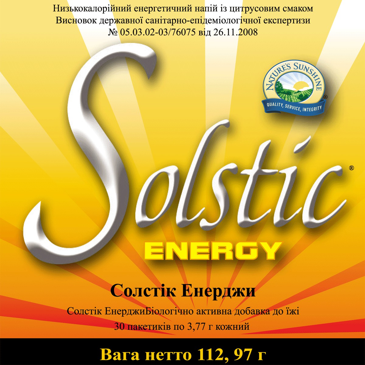 Solstic Energy [6500] (-20%)