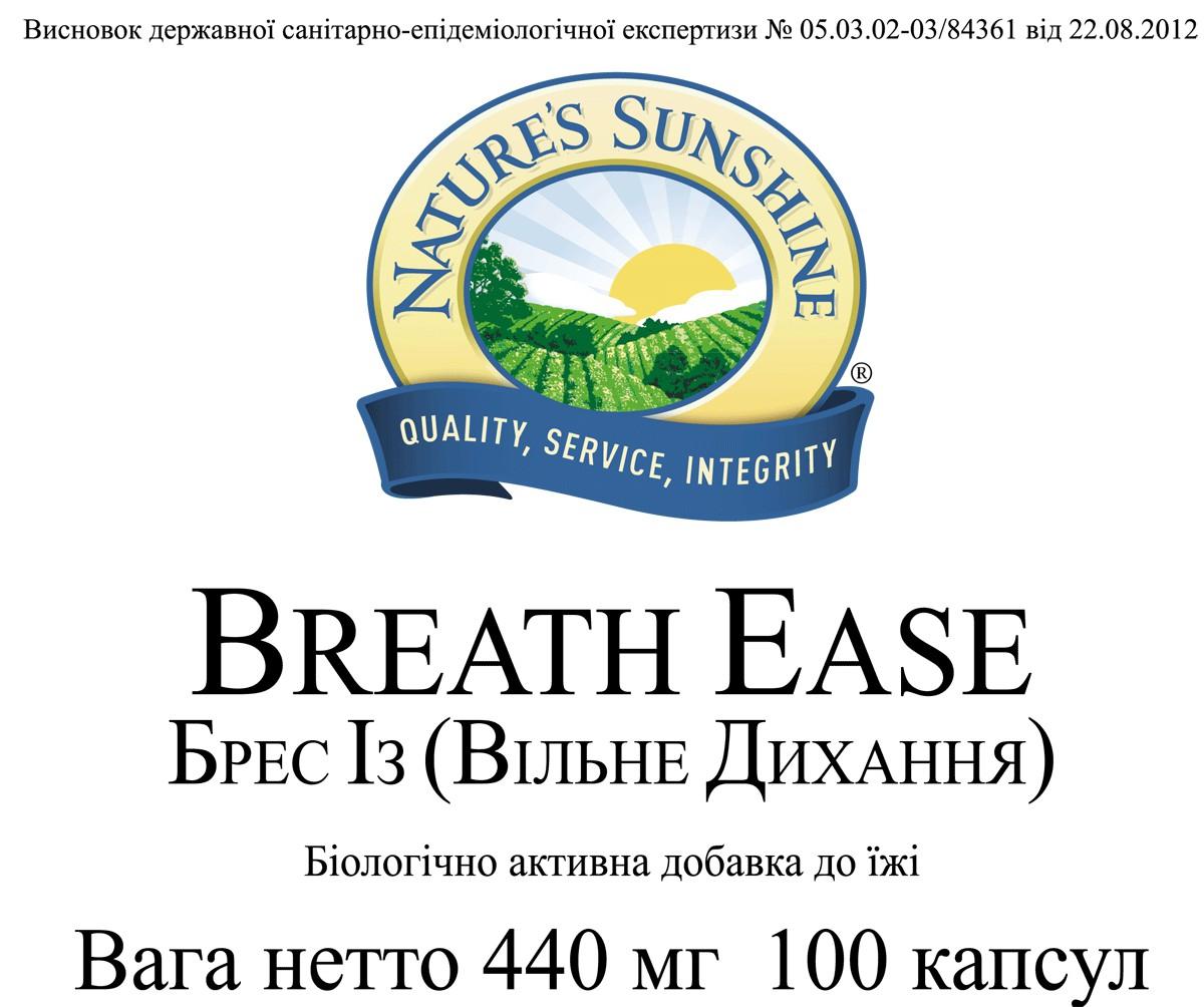 Breath Ease [775] (-20%)