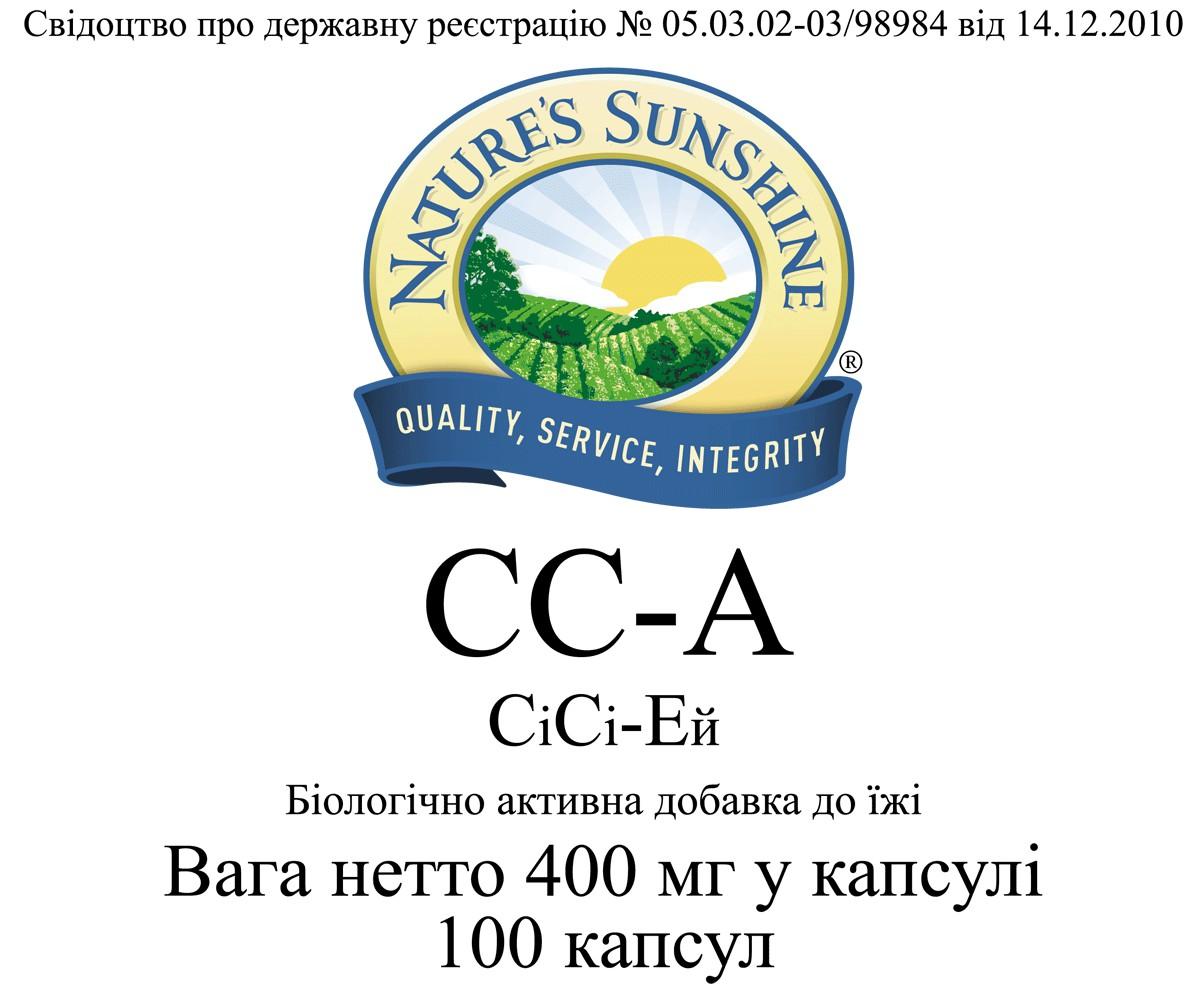 CC-A [840] (-20%)