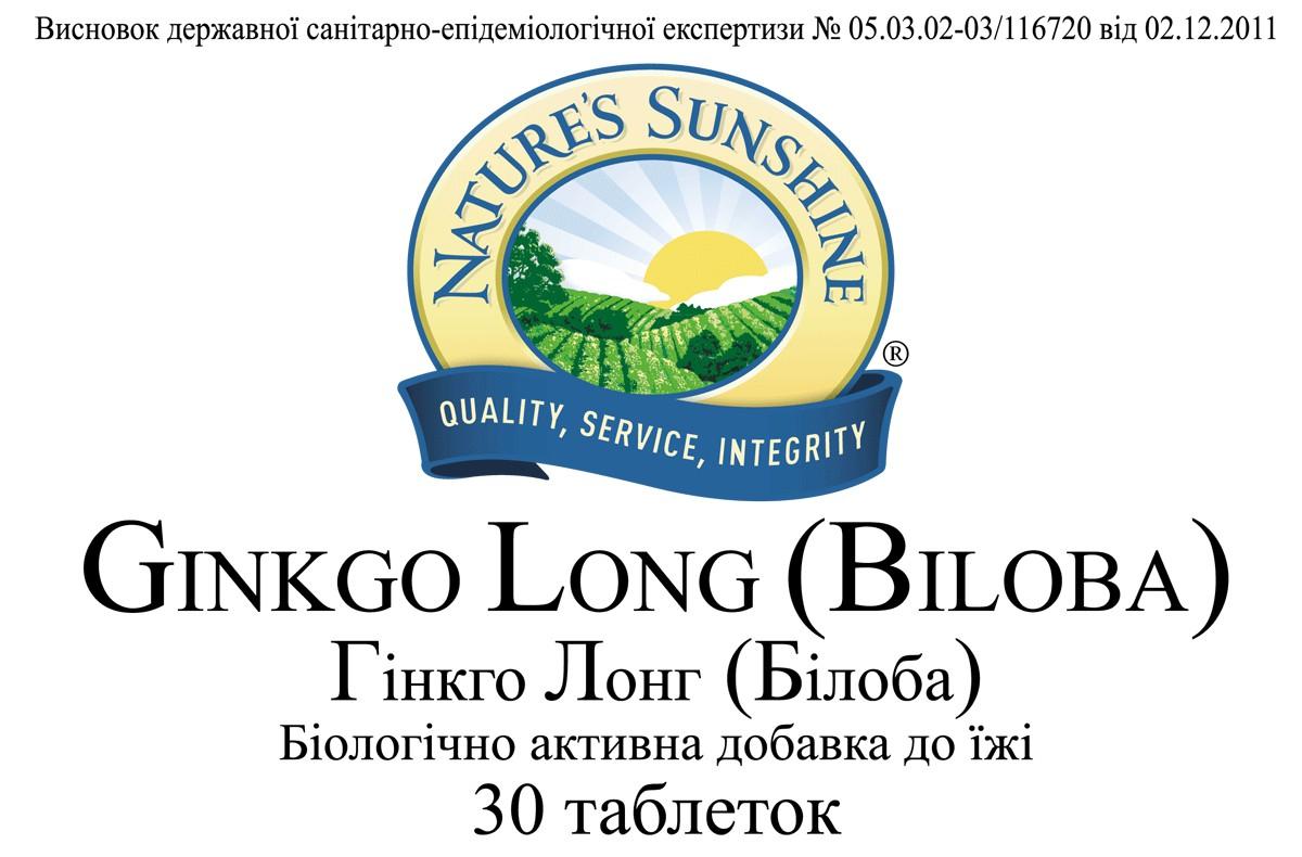 Ginkgo Long (Biloba) [898] (-20%)