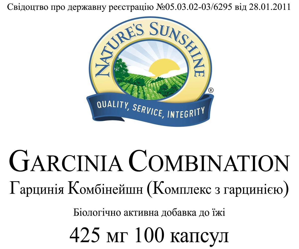 Garcinia Combination [906] (-20%)