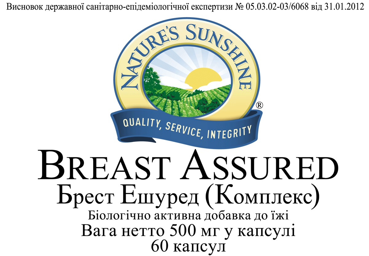 Breast Assured [1122] 20%