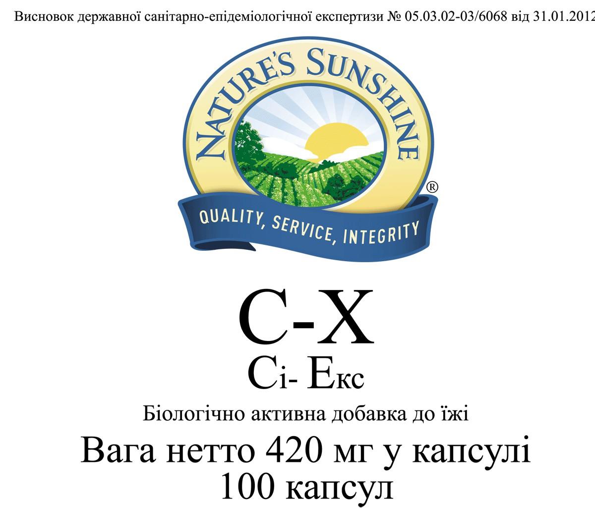 C-X [1204] 20%