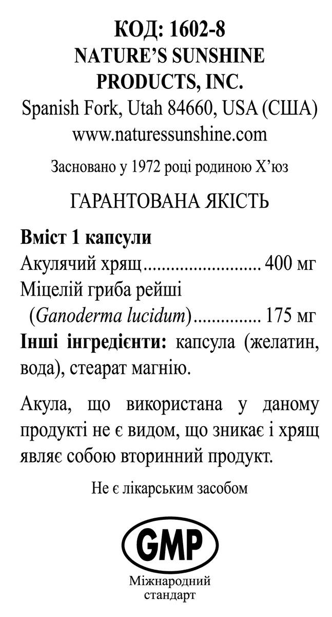 SC Formula [1602] 20%