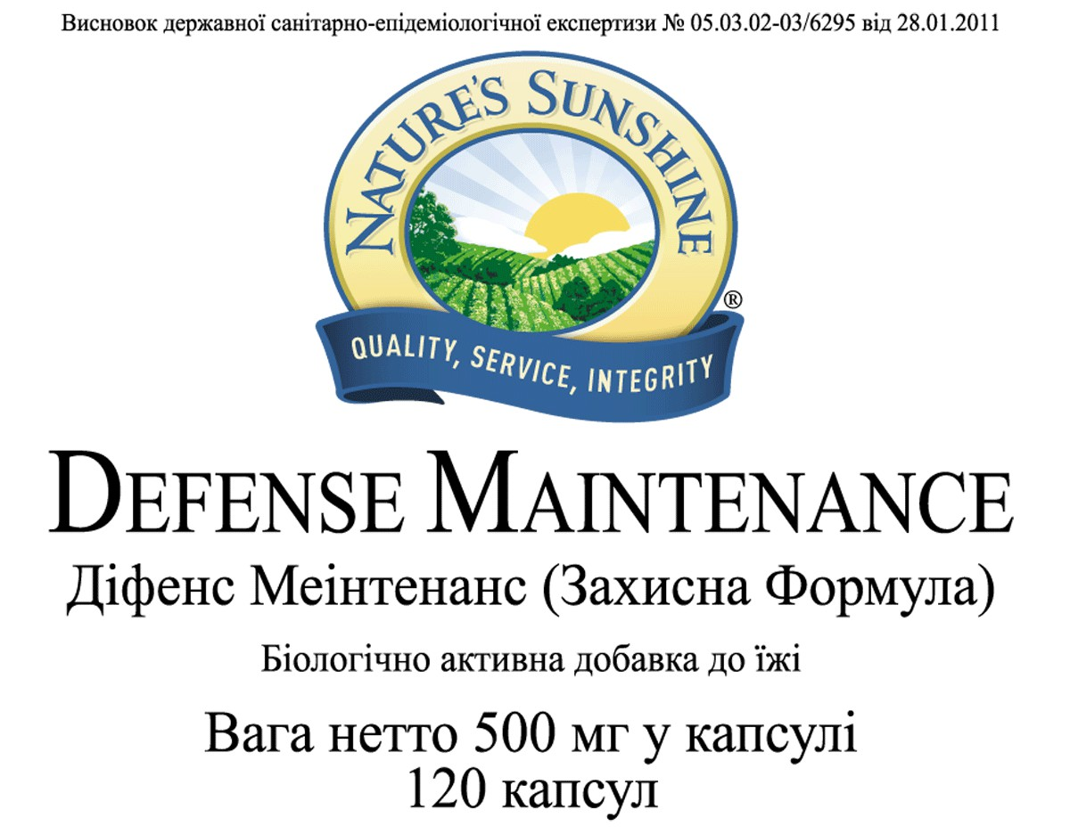 Defense Maintenance [1654] 20%