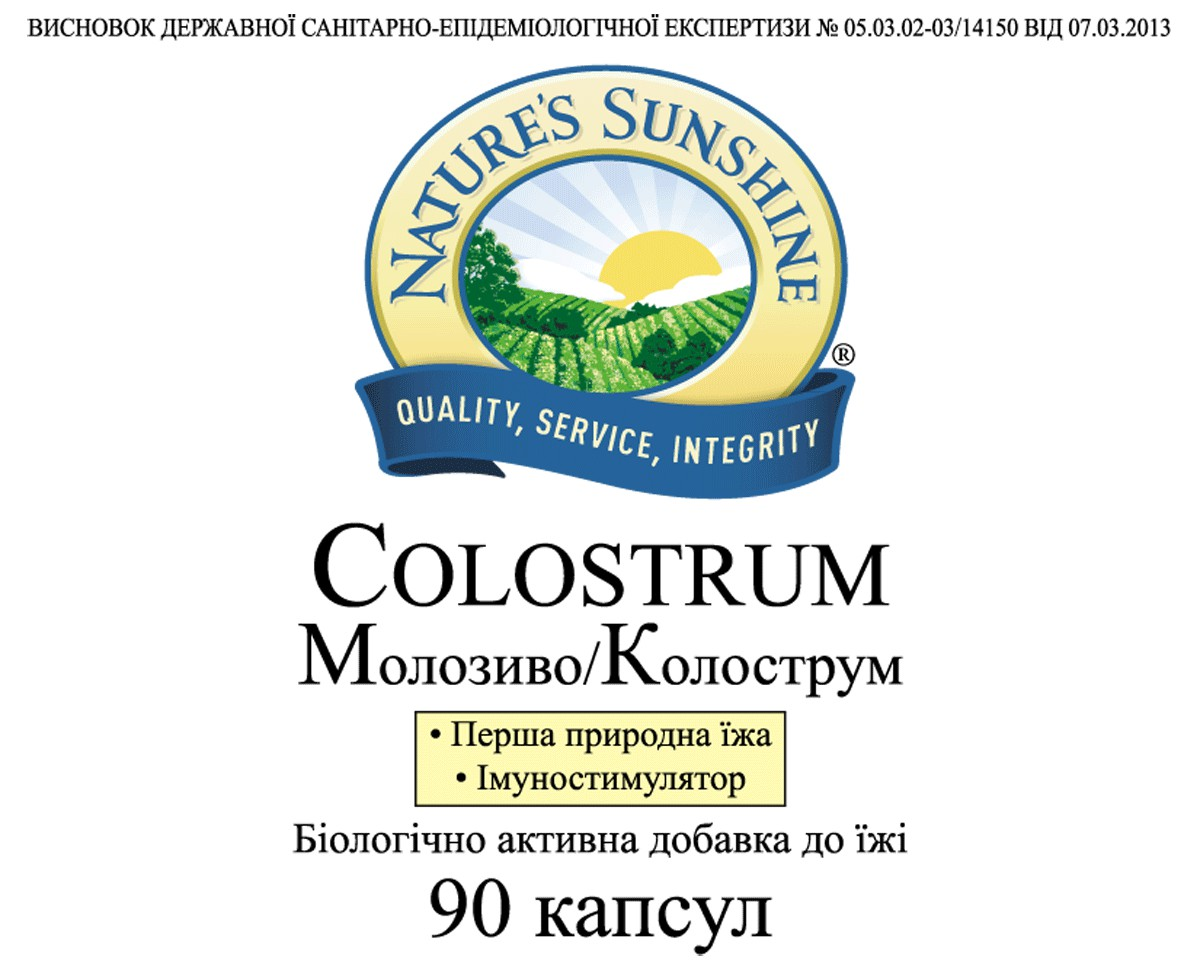 Colostrum [1828] 20%