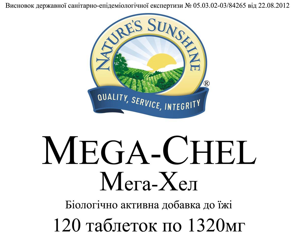 Mega - Chel [4201] 20%