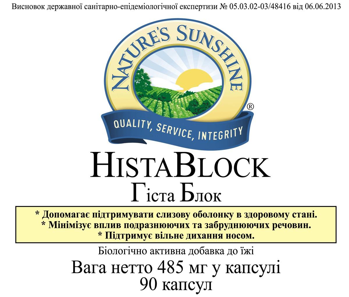 Hista Block [776] 20%