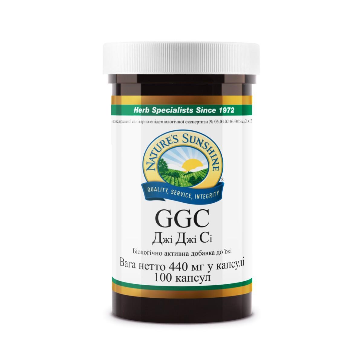 GGC [910] 20%