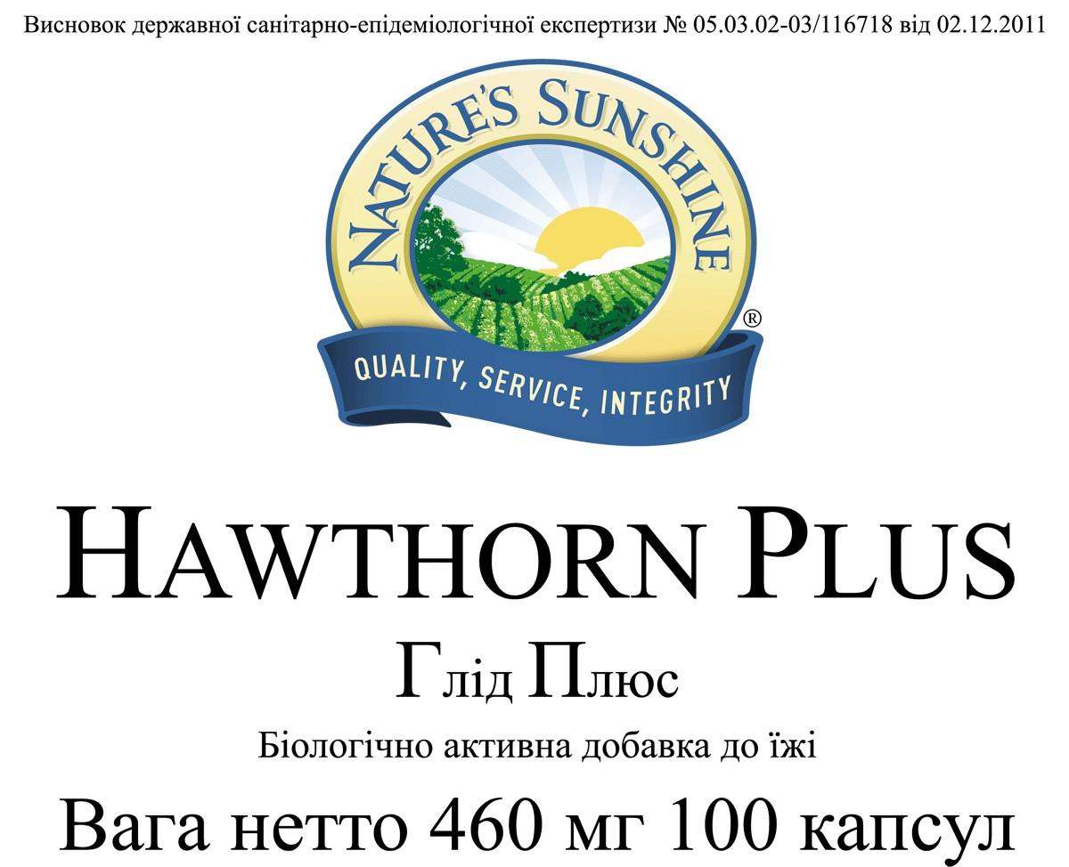Hawthorn Plus [930] 20%