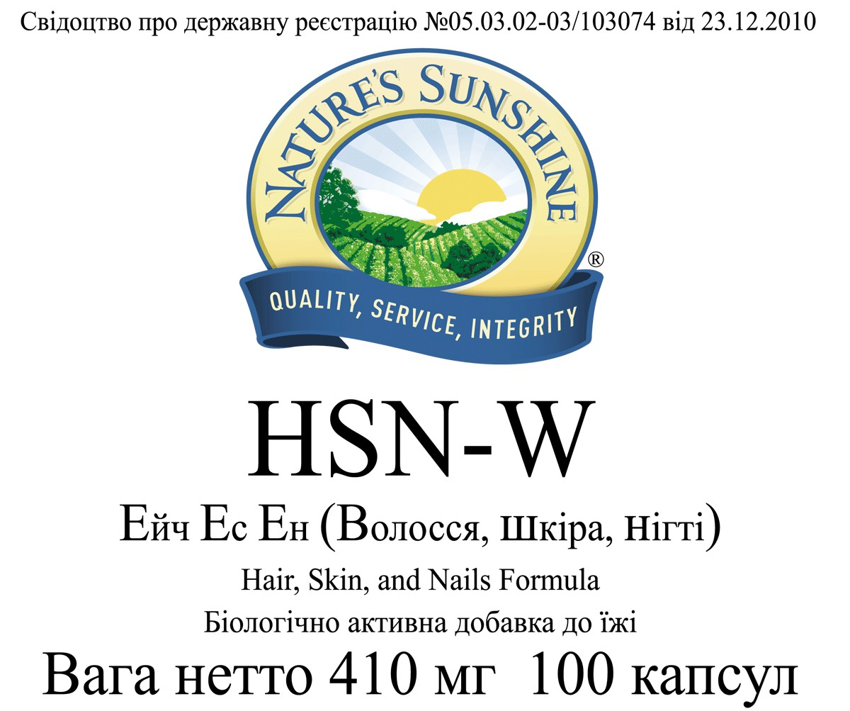 HSN-W [935] 20%
