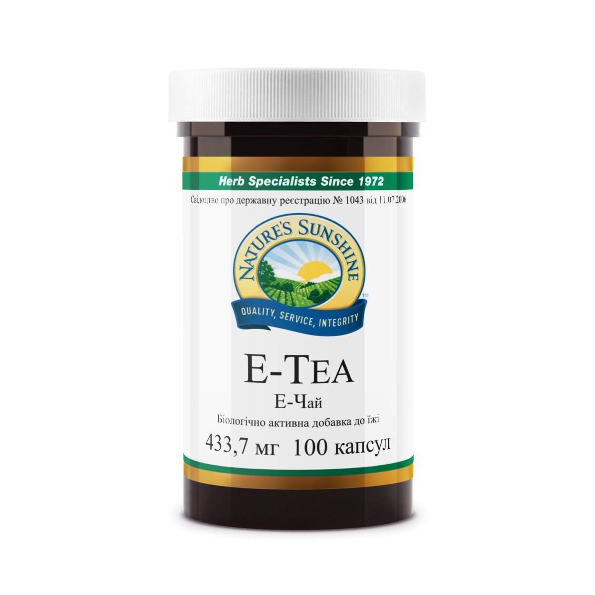 E-Tea [1360] (-20%)