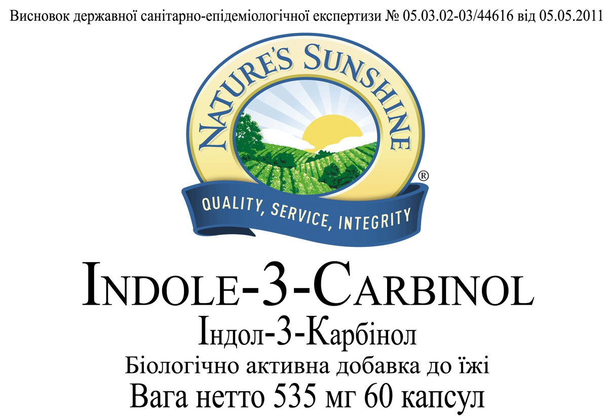 Indole-3-Carbinol [1506] (-20%)