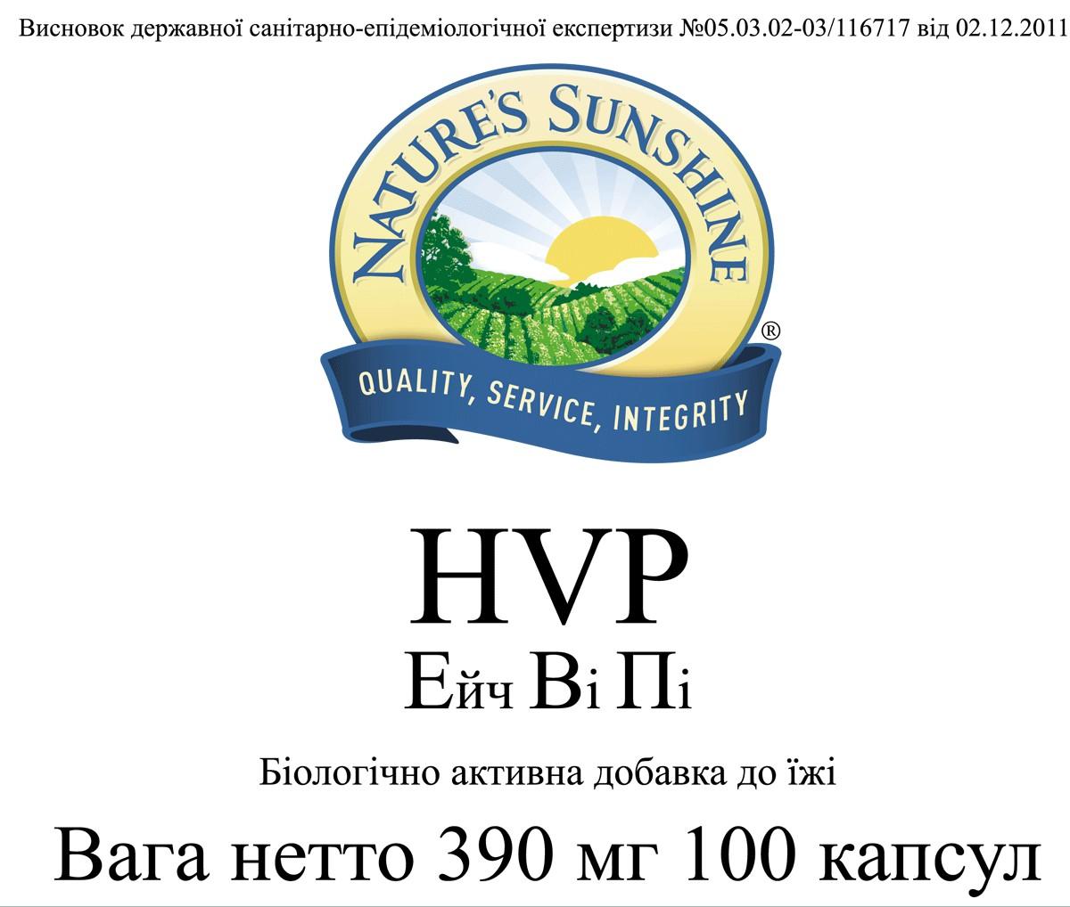 HVP [940] (-20%)