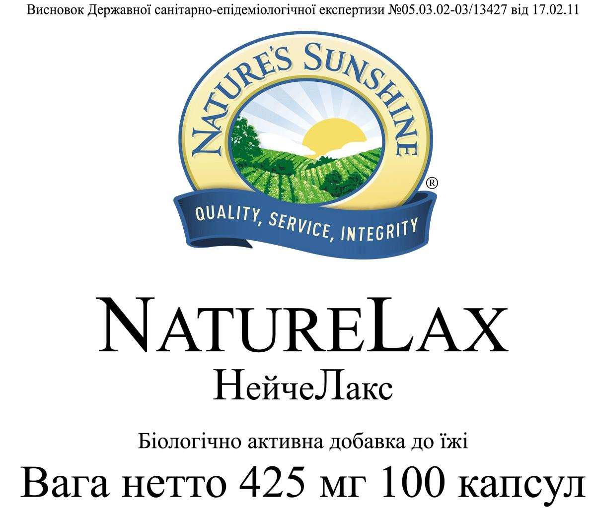 Nature Lax [990] (-20%)
