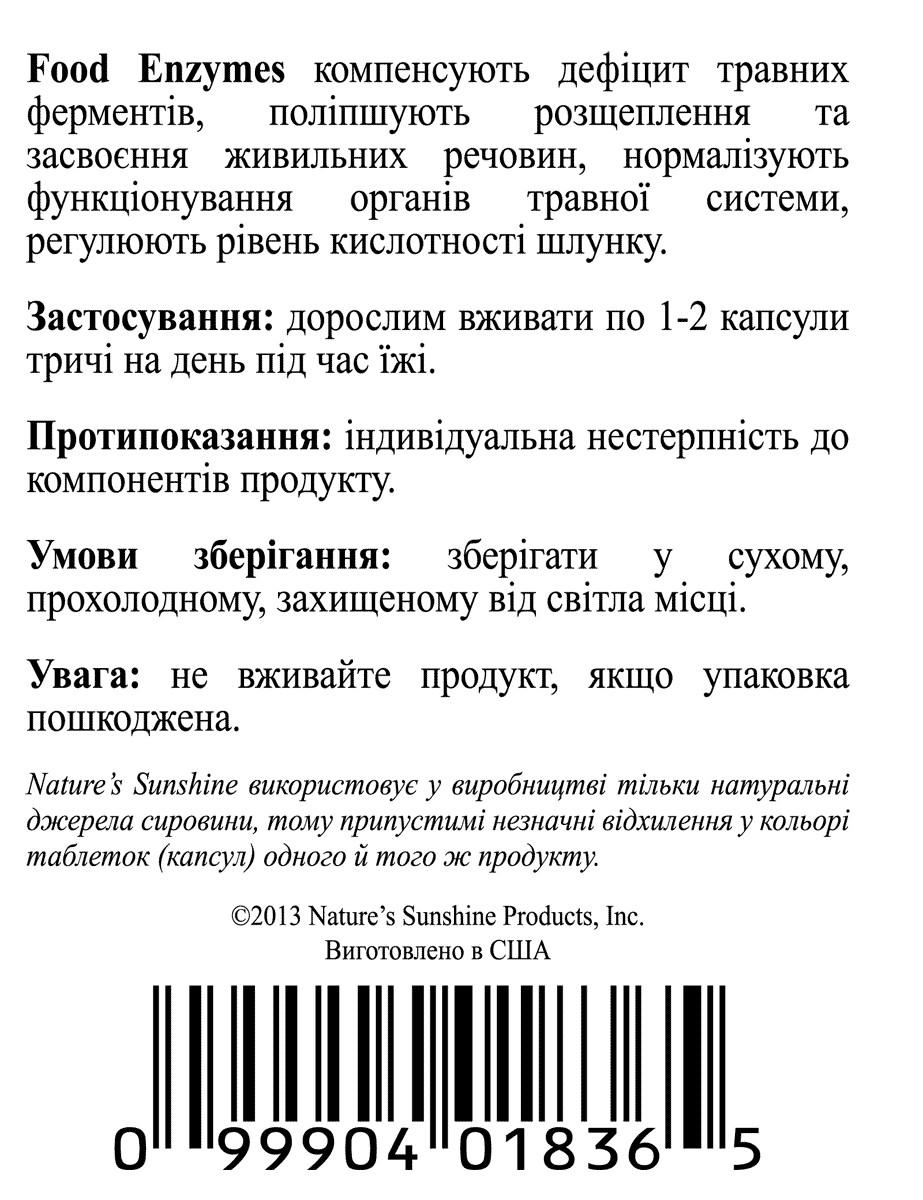 Food Enzymes [1836] (-20%)