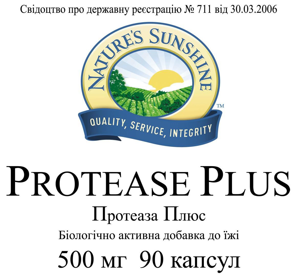 Protease Plus [1841] (-20%)