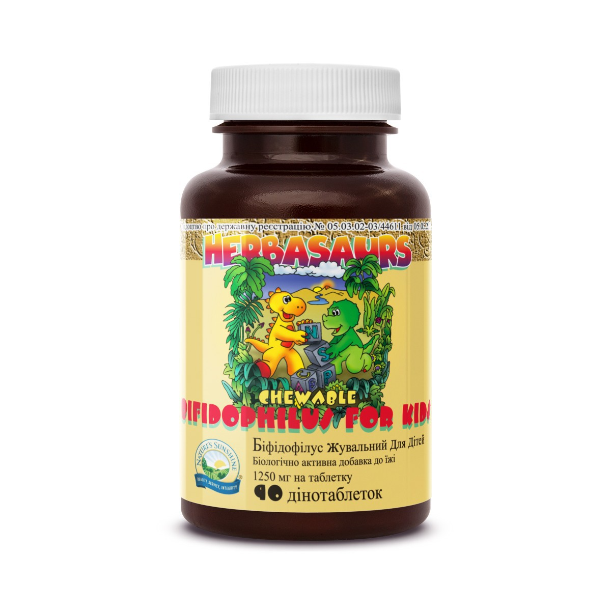 Bifidophilus Chewable for Kids - Herbasaurs [3302] (-20%)