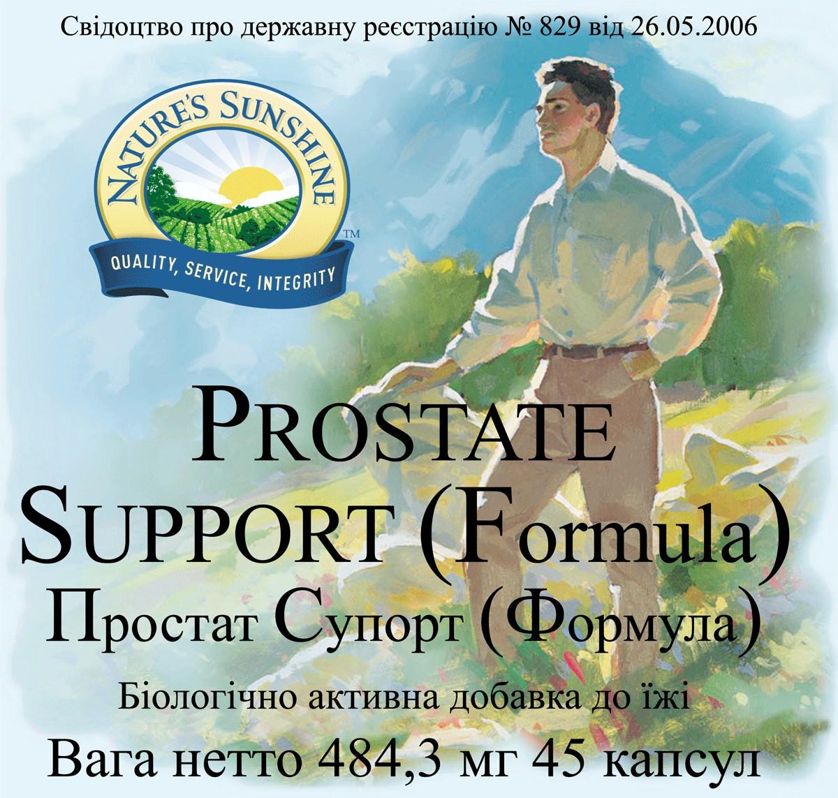 Prostate Support Formula [60021] (-20%)