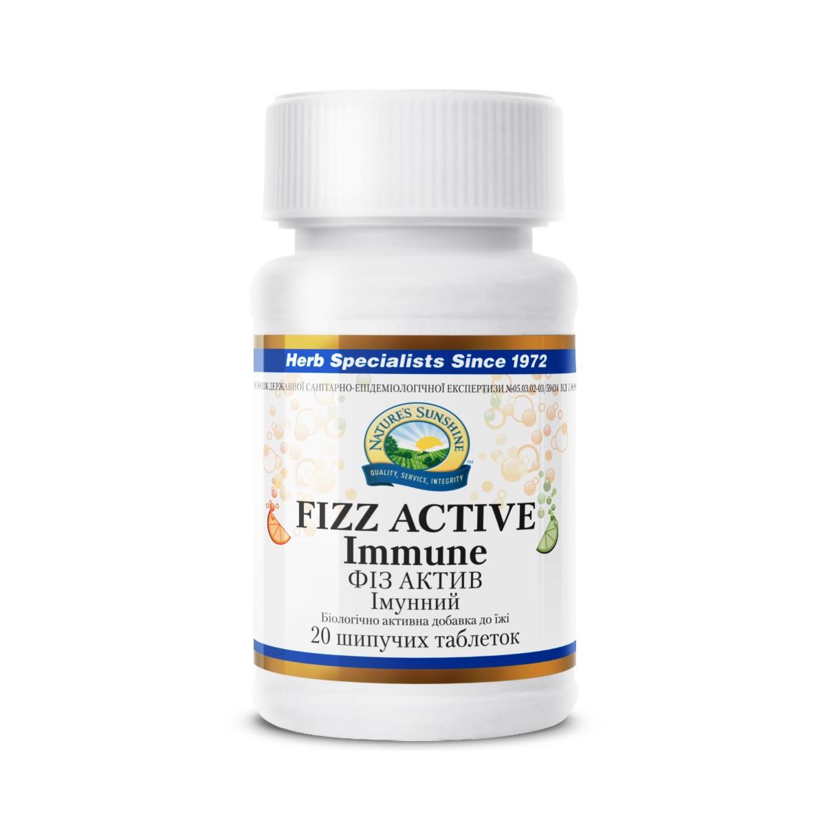 Fizz Active Immune [3044] (-20%)