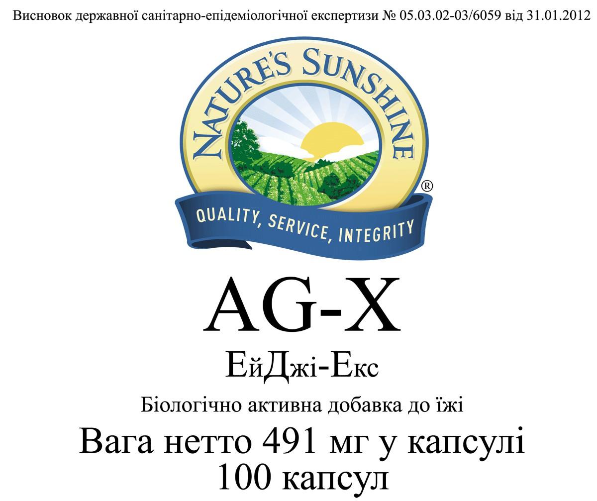 AG-X [1198] (-20%)