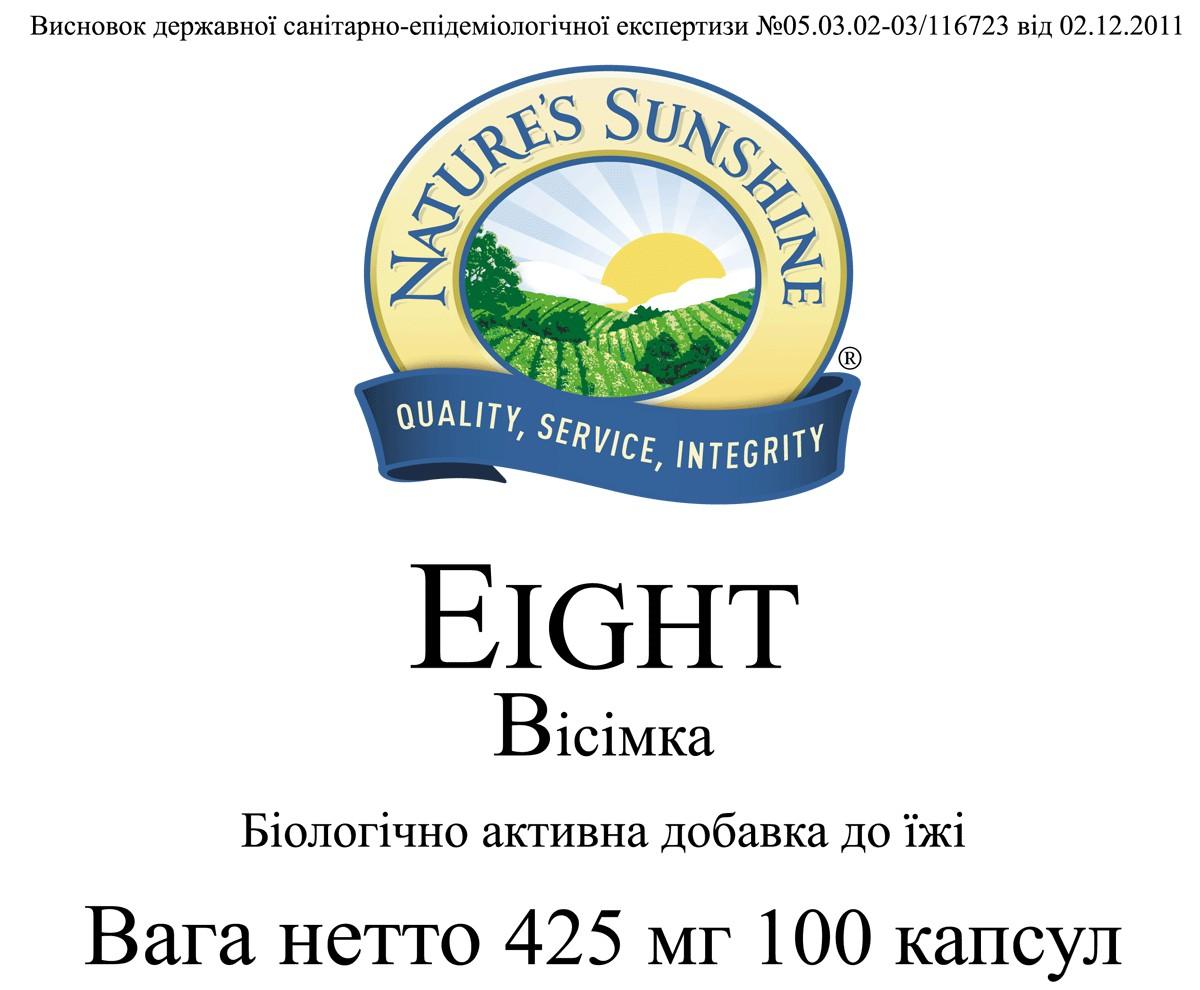 Eight [850] (-20%)