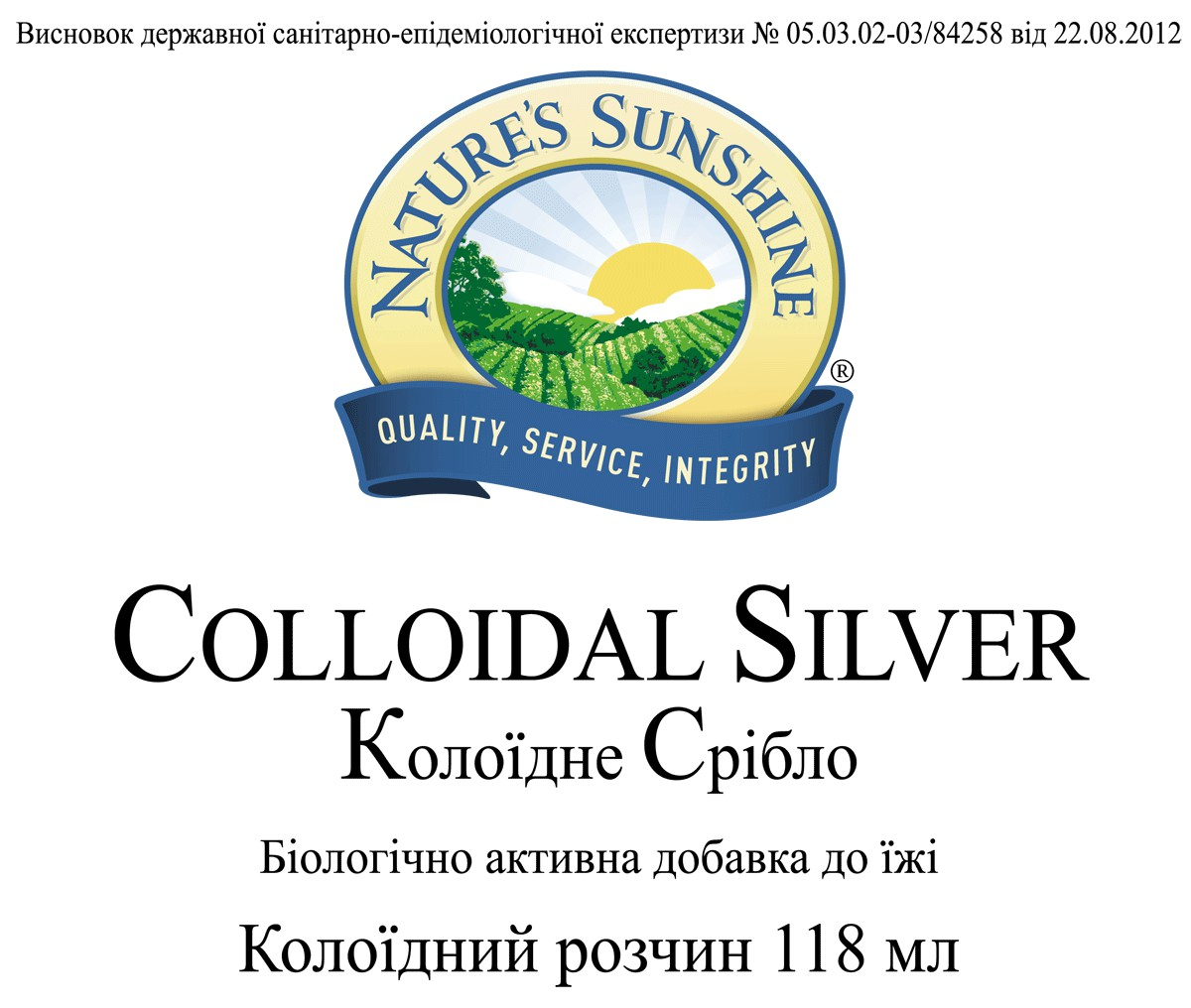 Набор 1+1: Colloidal Silver [4074] (1шт) + Hista Block (776) (1шт) (01.16)